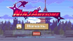 [Android] NinjAwesome (2018)