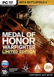 Medal of Honor: Warfighter - Limited Edition (2012) (RePack от xatab) PC