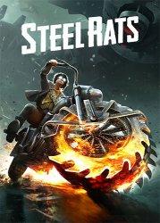 Steel Rats (2018) (RePack от FitGirl) PC