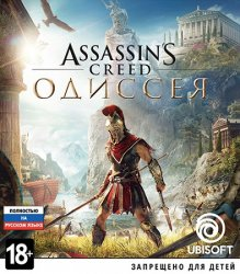 Assassin's Creed: Odyssey - Ultimate Edition (2018) (RePack от R.G. Механики) PC