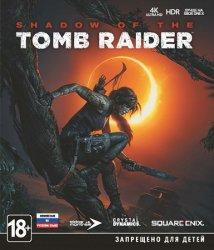 Shadow of the Tomb Raider - Croft Edition (2018/Лицензия) PC
