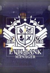 Evil Bank Manager (2018/Лицензия) PC