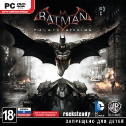 Batman: Arkham Knight - Premium Edition (2015) (RePack от R.G. Механики) PC