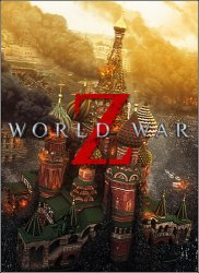 World War Z: Game of the Year Edition (2019) (RePack от FitGirl) PC