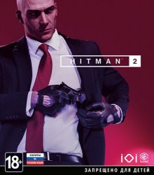 Hitman 2: Gold Edition (2018) (Steam-Rip от =nemos=) PC