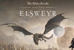 Новый трейлер к обновлению TES Online: Elsweyr