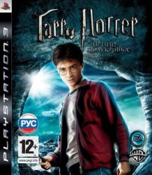 [PS3] Harry Potter and the Half-Blood Prince (2009)
