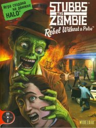 Stubbs the Zombie in Rebel Without a Pulse (2005/Лицензия) PC