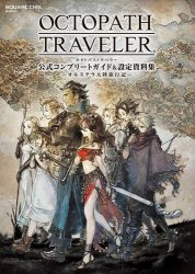Octopath Traveler (2019) (RePack от SpaceX) PC