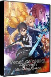Sword Art Online: Alicization Lycoris (2020) (RePack от xatab) PC