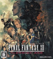 Final Fantasy XII: The Zodiac Age (2018) (RePack от SpaceX) PC